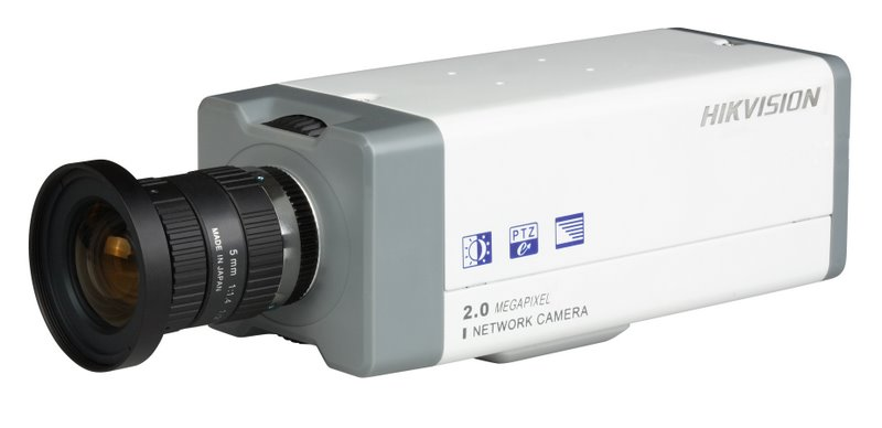 camera ip megapixel hikvision DS-2CD852MF-E ICR